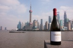 Uva Mira on the Bund